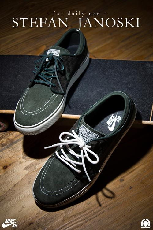 nike sb stefan janoski nebula - photo #25