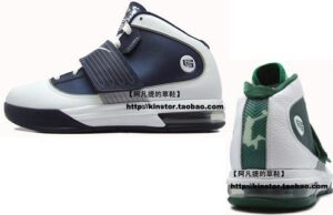 uk availability 813e6 11408 nike zoom lebron soldier 4 Sale ,up to 50% Discounts