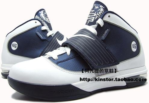 sports shoes 7ad2c cb102 nike lebron zoom soldier 4