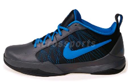 nouveau concept 2aa62 4e889 Nike Zoom Kobe V (5) Make Sense - Dark Grey / Neptune Blue ...