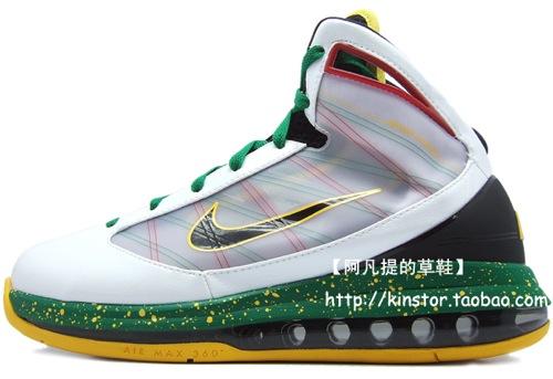 wholesale dealer e3c1c 4b2cb Nike Air Max Hyperize