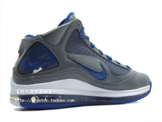Detailed Look: Nike Air Max LeBron VII (7) - Grey / Varsity Royal