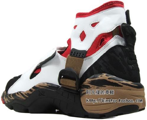 on sale Nike Air Carnivore White Black Red Brown - s132716079 ... 839755989a04