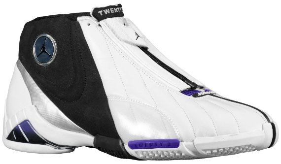 Air Jordan Super Freak - White / Black / Varsity Purple