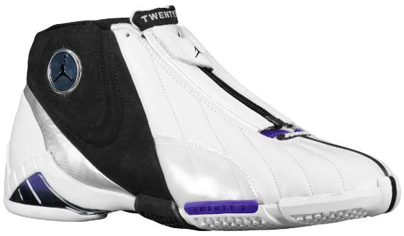 Air Jordan Super Freak - White / Black / Varsity Purple