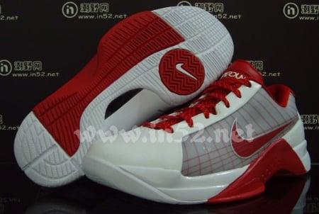 Nike Hyperdunk Low - Aaron Brooks Home PE