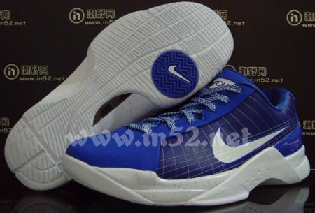 Nike Hyperdunk Low - Blue / White