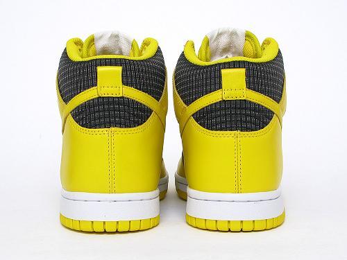 NikeDunkYellowMint3