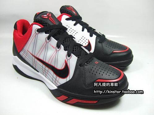 NikeZoomKobeDreamSeasonIIBrite1