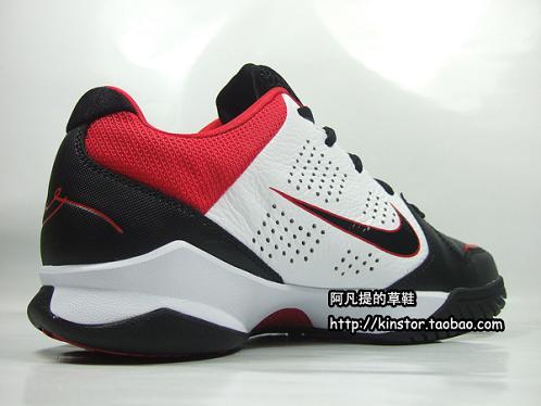 NikeZoomKobeDreamSeasonIIBrite2