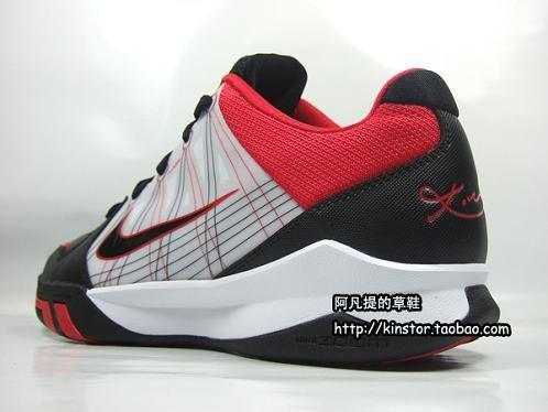 NikeZoomKobeDreamSeasonIIBrite3