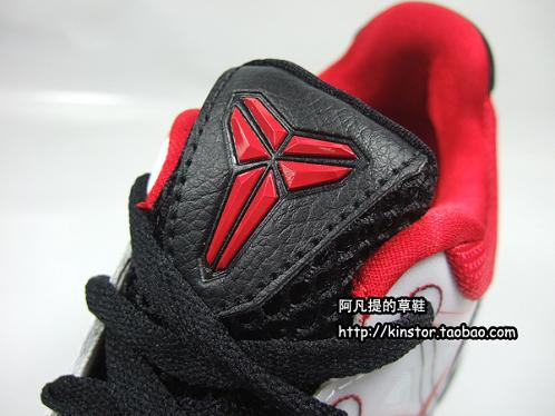 NikeZoomKobeDreamSeasonIIBrite4
