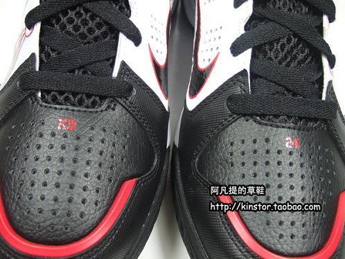 NikeZoomKobeDreamSeasonIIBrite5