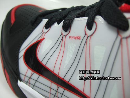 NikeZoomKobeDreamSeasonIIBrite6