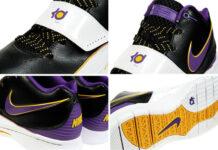 Nike KD II (2) - Black / Varsity Purple - White