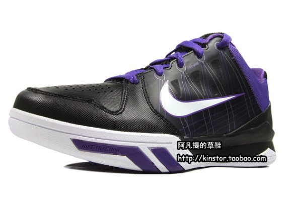Nike Zoom Kobe Dream Season II (2)
