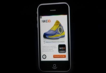 Sneak Peek: Air Jordan 2010 on NIKEiD