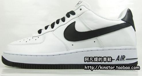 Nike Air Force 1 WhiteWhite Black Piping | SneakerFiles