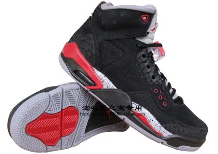 Air Jordan Rare Air - Black / Varsity Red - Grey