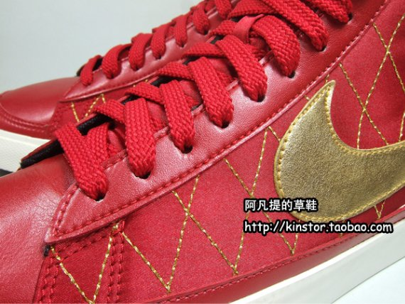 Nike Blazer Mid - Varsity Red / Sail - Metallic Gold