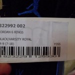 Jordan Six Rings 'Foamposite' Black / Dark Neon Royal
