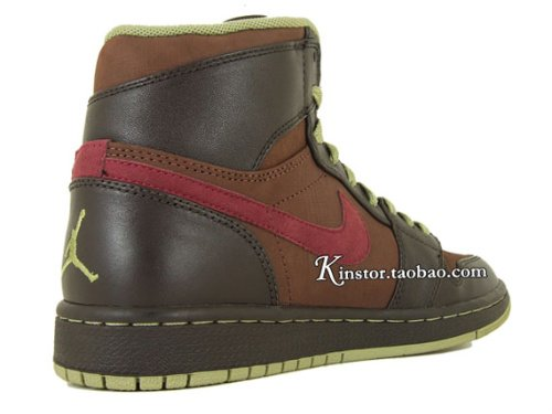 7a78c70f2c24d0 Air Jordan 1 Retro High- Chocolate- Velvet Brown- Garnet
