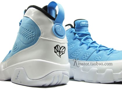 Air Jordan IX Retro- 'For The Love Of The Game'