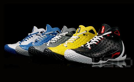 Li-Ning Basketball Footwear