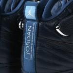 Air Jordan Fusion 12 Obsidian