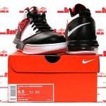 Nike Zoom LBJ Ambassador III