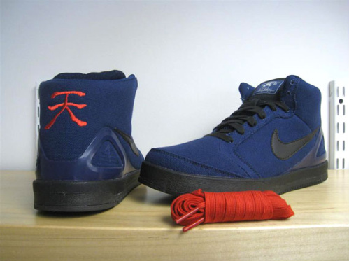 Nike SB P-Rod IV High 'Akuma' - Street Fighter Pack
