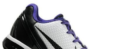 Nike Zoom Kobe VI Del Sole