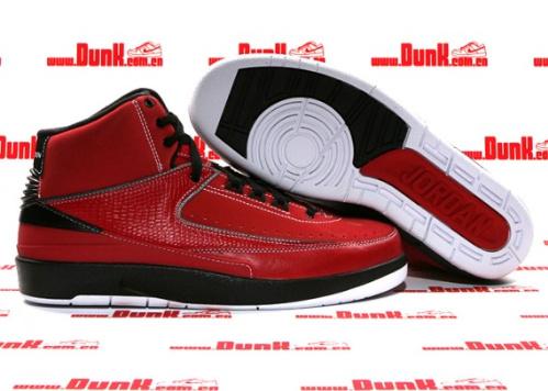 Air Jordan Retro II - Candy Pack- Varsity Red/Black-White
