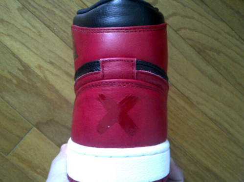Air Jordan Retro 1 'Banned' - New Images