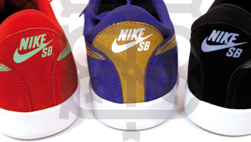Nike SB Zoom Koston One - Teaser Pic