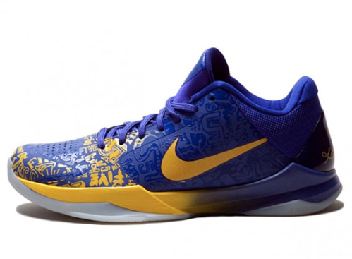 Nike Zoom Kobe V 'Ring Ceremony' - Release Information
