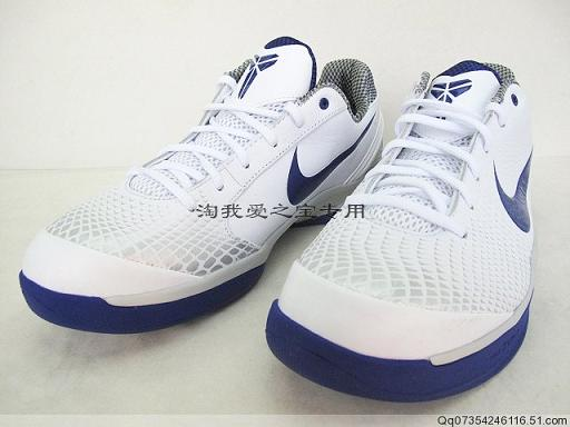 articles nike kobe dream season shoes
