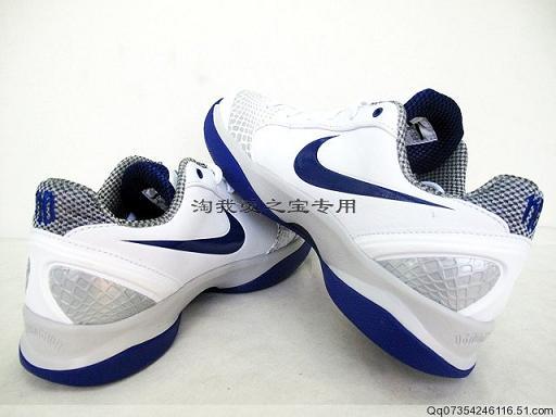Nike Dream Season III
