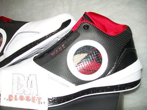 Air Jordan 2010 Dwyane Wade PE