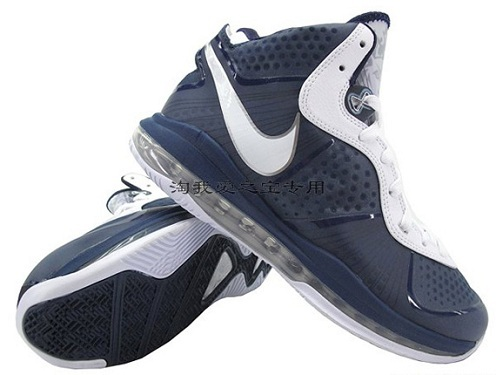 Nike Lebron 8 V.2 Navy/White - A Closer Look