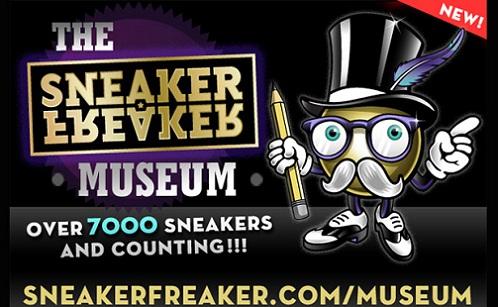 SneakerFreakerMuseum2
