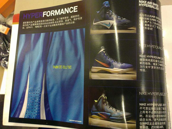 Nike Hyperfuse 2011 Preview
