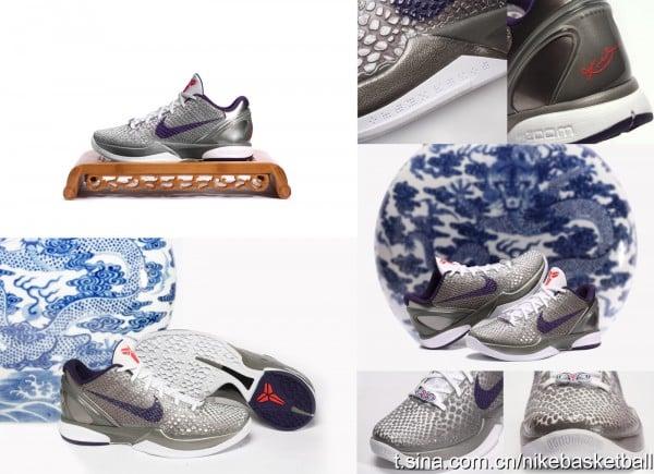 Nike Zoom Kobe VI (6) China Edition