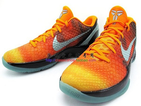 "Nike Zoom Kobe VI (6) ""Sunset"" - New Images"
