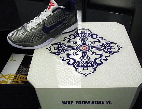 "Nike Zoom Kobe VI ""China"" - Special Packaging"