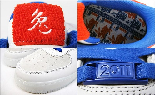 """Release Reminder: Nike Air Force 1 Low """"Year of the Rabbit"""""""