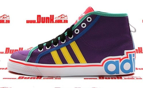 adidas Nizza Hi LX - Purple/Yellow