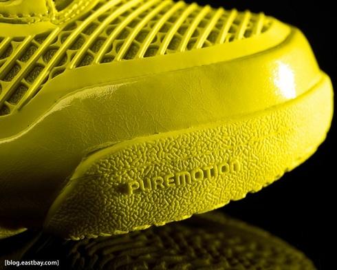 "adidas adiPure ""Sun"" - All Star Game 2011"