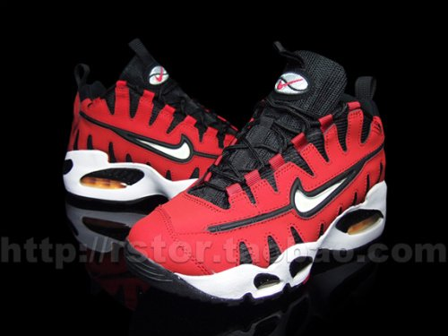3a425fce61 ... Nike Air Max NM. The Emperor s mind is never easily gauged, Highness.