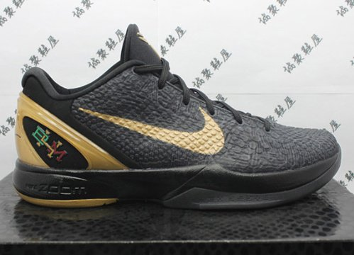 Nike-Zoom-Kobe-VI-(6)-'Black-History-Month'-First-Look-02